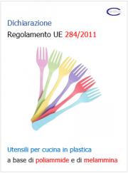 Dichiarazione Allegato I Regolamento (UE) 284/2011