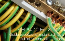 CEI 64-12 Ed. 3. 2018
