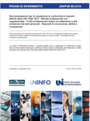 UNI/PdR 66: Trattamento e protezione dei dati personali