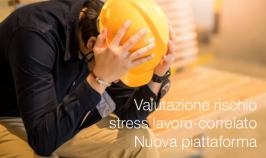 Valutazione rischio stress lavoro-correlato | Nuova piattaforma