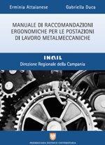 Ergonomia settore metalmeccanico - INAIL