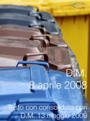 D.M. 8 aprile 2008 | Testo consolidato