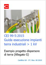 Esempio progetto dispersore impianti di terra industriali CEI 99-5