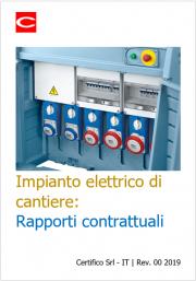 Impianto elettrico di cantiere: Rapporti contrattuali