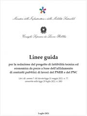 Linee Guida Progetto Fattibilità Tecnico Economica (PFTE) | PNRR e PNC