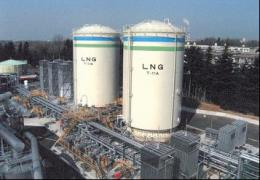 Consultation on an EU strategy for liquefied natural gas and gas storage