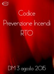 ebook Codice Prevenzione Incendi (RTO)