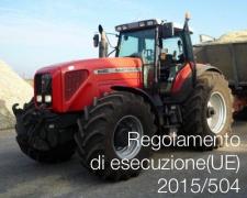 Regolamento di esecuzione (UE) 2015/504