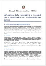 Valutazione vulnerabilità costruzioni uso produttivo in zona sismica