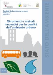 Strumenti e metodi innovativi per la qualità dell'ambiente urbano