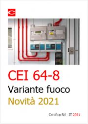 CEI 64-8 Variante fuoco 2021