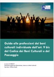 Guida alle professioni dei beni culturali