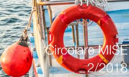 Circolare n°2/2018 | Aggiornamento normativo: Equipaggiamento marittimo