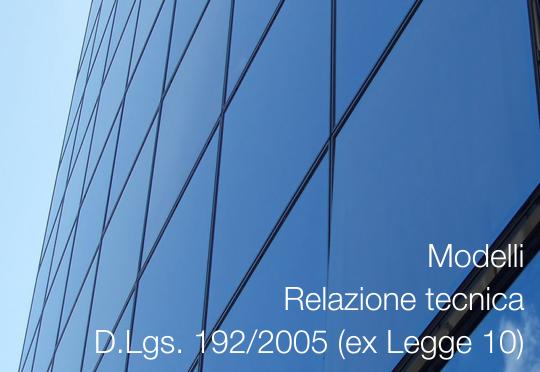 Modelli relazione dLgs 192 2005 ex legge 10