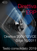 Cover erp 2019 small